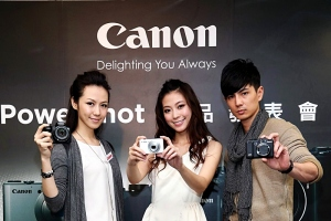 2012 Canon 秋季推出四款新機 PowerShot G15、S110、SX50 HS、SX500 IS