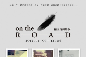 《On the Road》拍立得攝影展