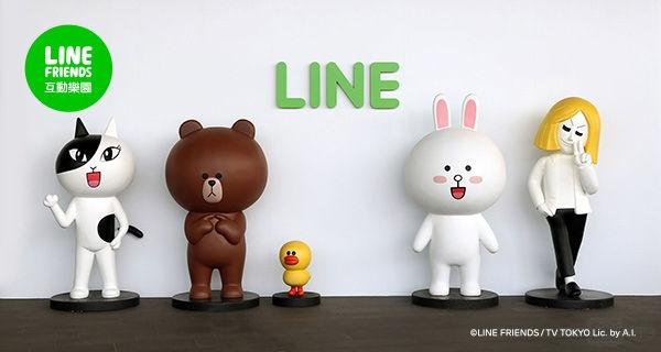 line friends互动乐园特展